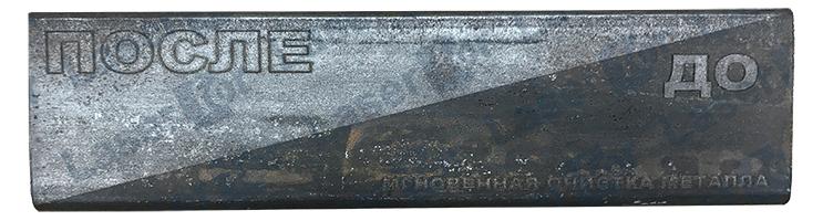 Лазерная очистка металла от ржавчины