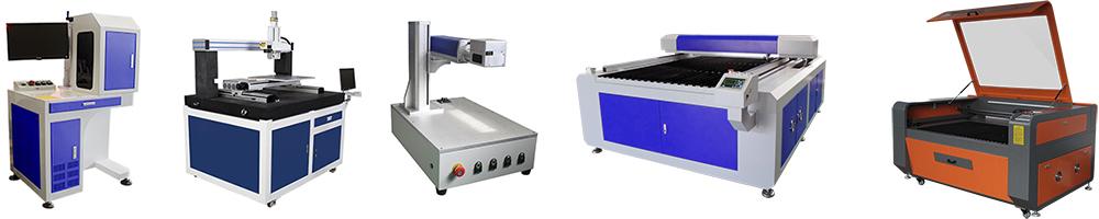 Модели LaserFor