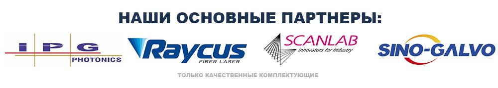 Удаление ржавчины лазером оборудование цена
