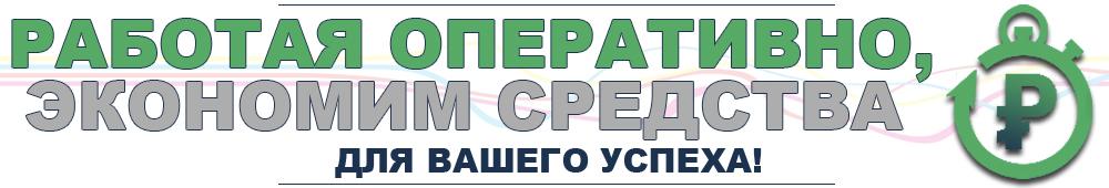 Ремонт СО2 граверов