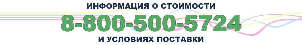https://laserfor.ru/wp-content/uploads/излучатель-raycus-цена.jpg