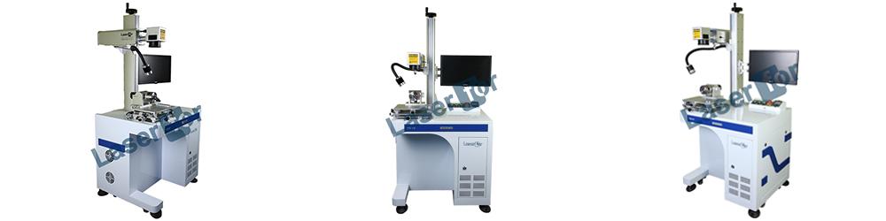 LaserFor PB-V1