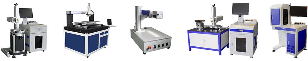 лазерный маркировщик LaserFor