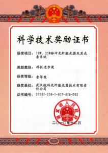 сертификат LaserFor