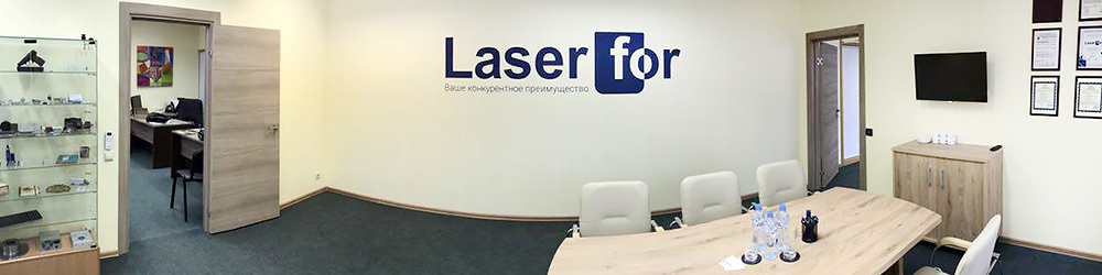 LaserFor